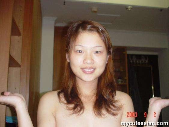 Chinese girl cam is it better to masturbate before sex