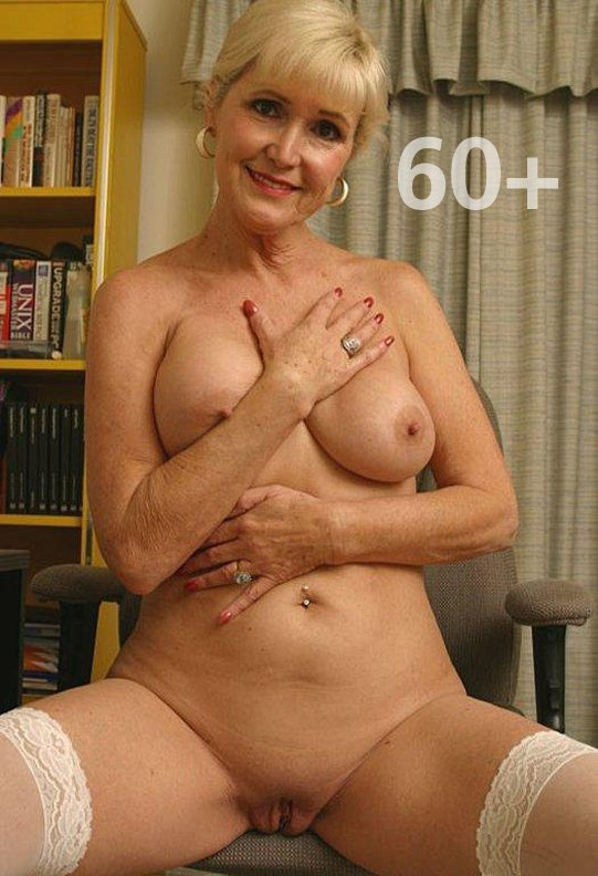 mature amateur wife shared